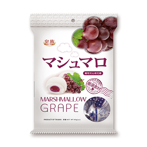 Marshmallow Series-Grape Marshmallow