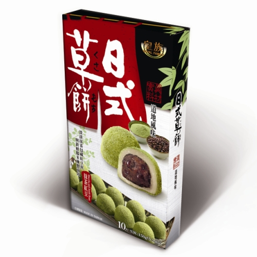 Bouncy and Soft Mochi Series-Japanese Kusamochi (Matcha and Red Bean)