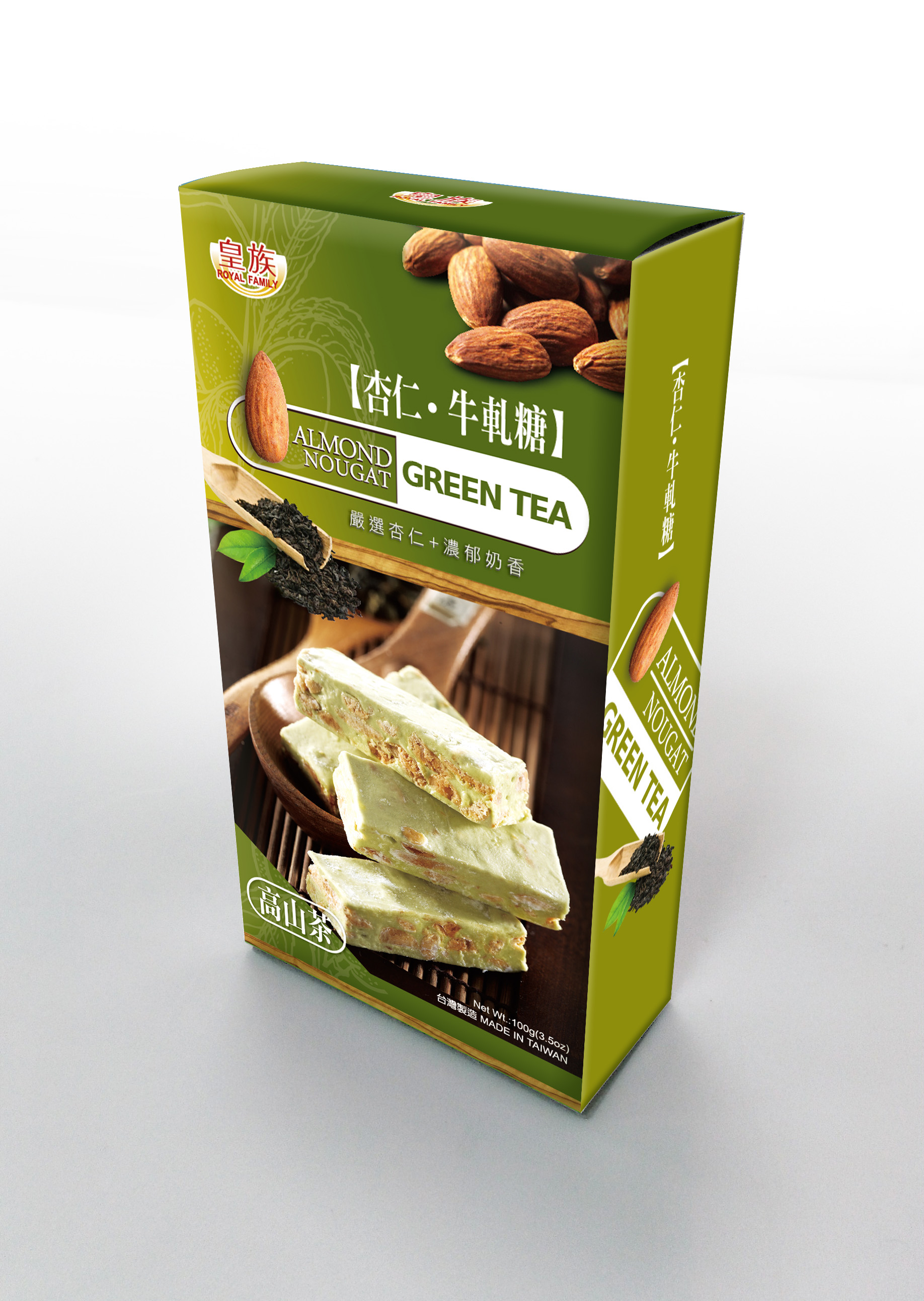 Sweet Nougat Series-Almond Nougat (Tea)