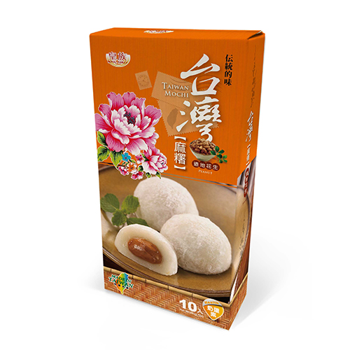 Bouncy and Soft Mochi Series-Peanut Mochi