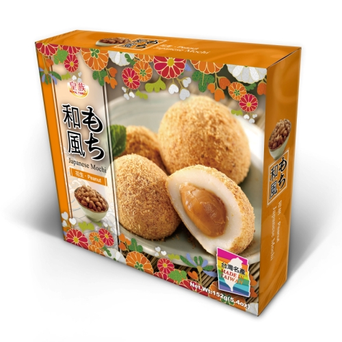 Bouncy and Soft Mochi Series-Peanut Japanese Mochi